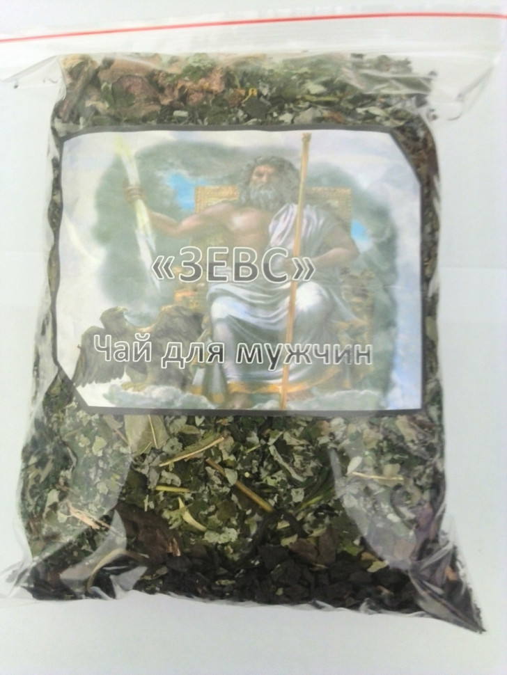 Зевс чай для мужчин