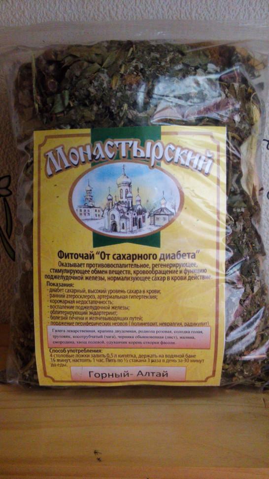 Монастырский сбор от сахарного диабета