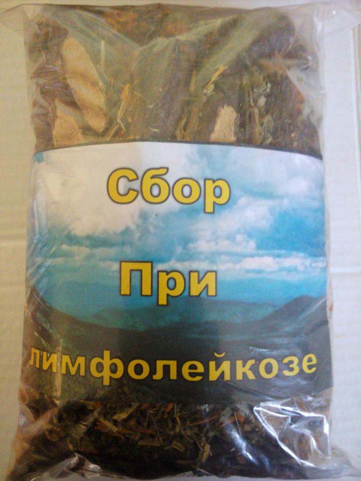 Лимфолейкоз сбор трав