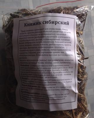 Княжик сибирский