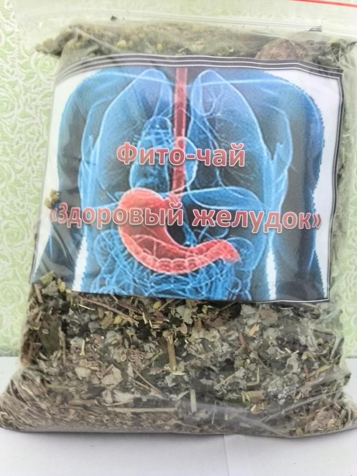 Здоровый желудок сбор трав