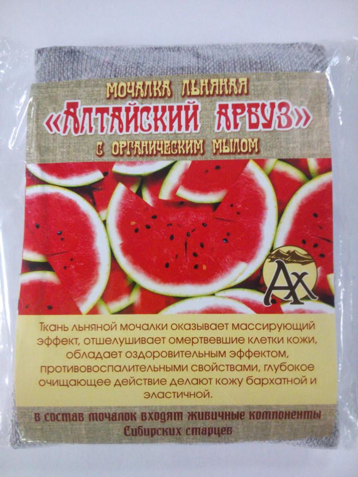 Алтайский Арбуз мочалка