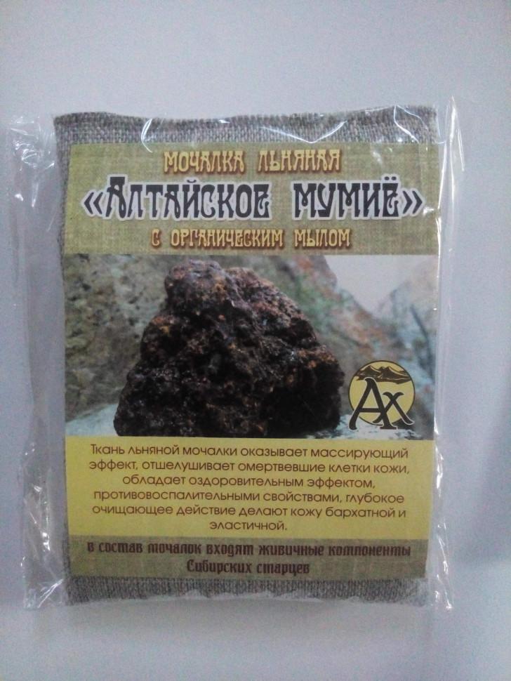 Алтайское мумие мочалка