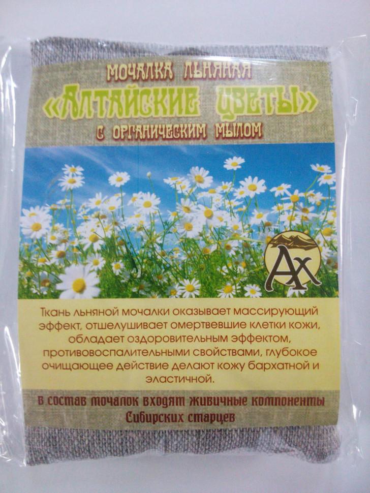 Алтайские цветы мочалка