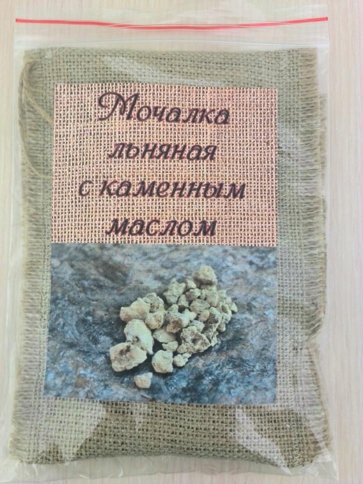 С каменным маслом мочалка