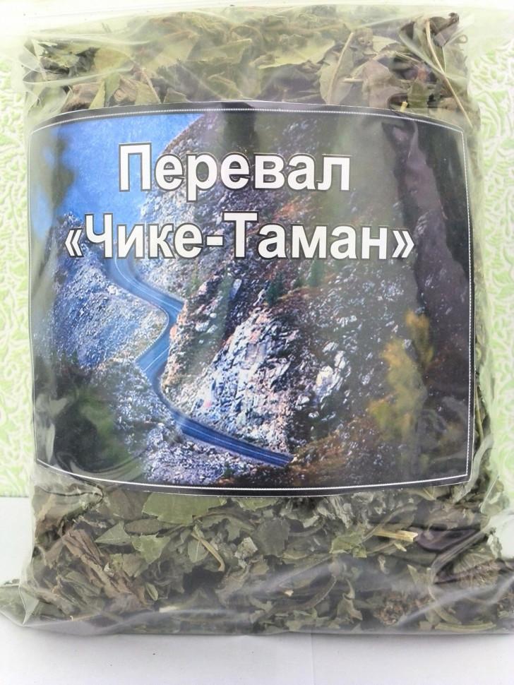 Перевал Чике-Таман чай