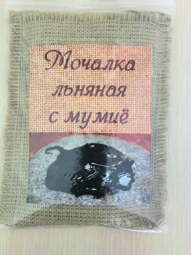 Мочалка с мумиё