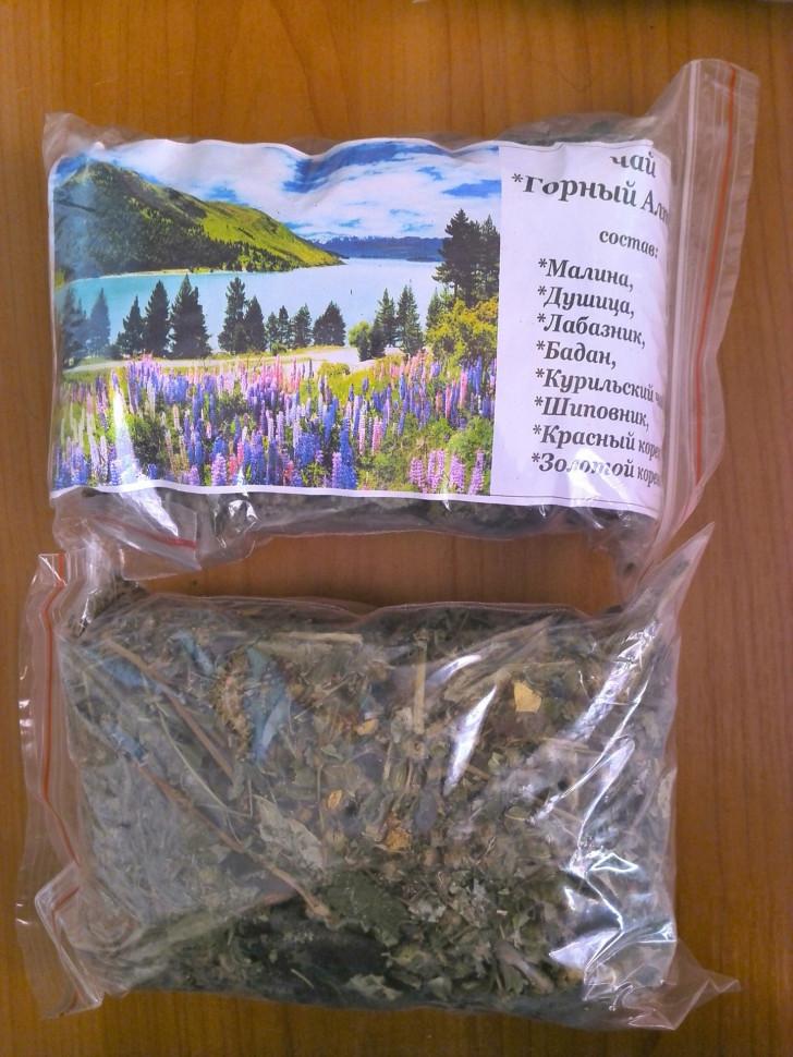 Горный Алтай чай