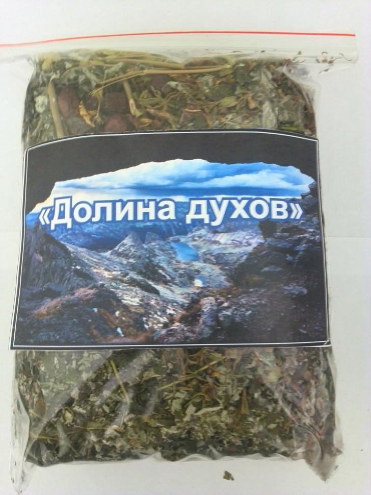 Долина духов чай