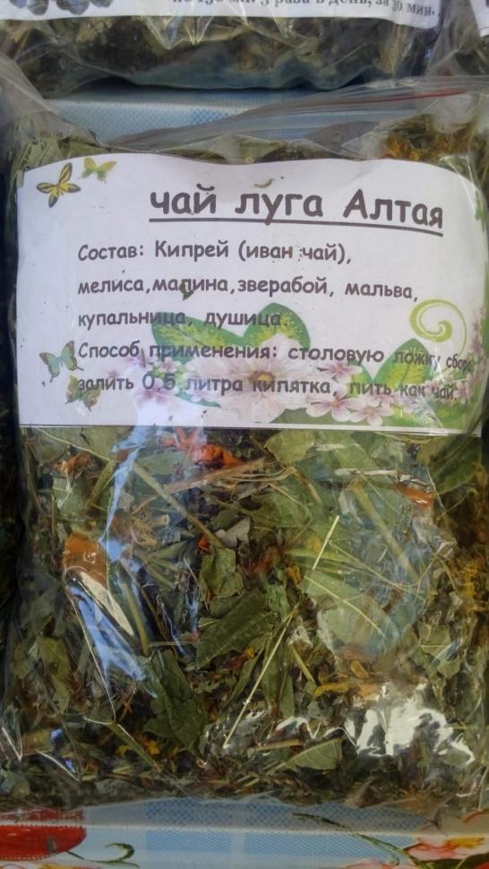 Луга Алтая чай